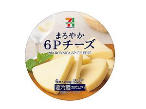 まろやか6Pチーズ
