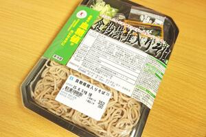 食物繊維入り蕎麦