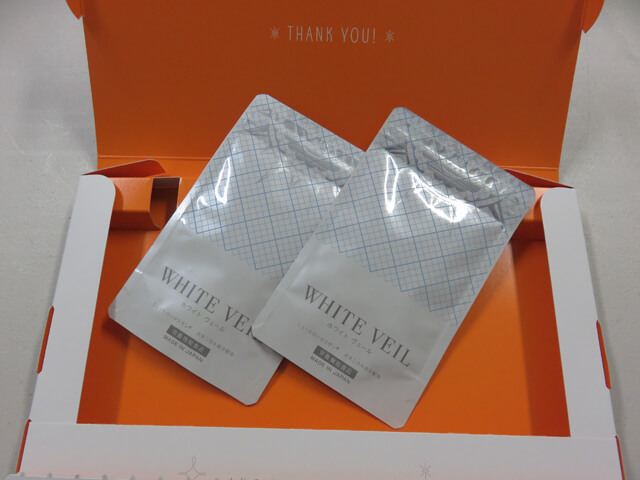 ホワイトヴェール 2袋