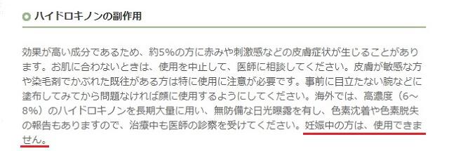 濱田皮膚科